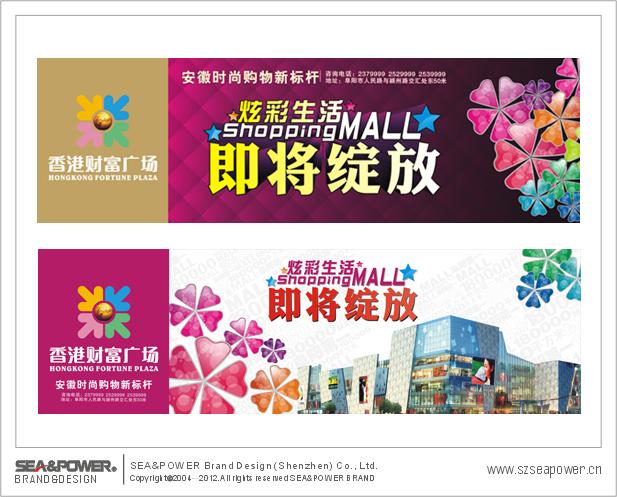 中国首家都市综合体shopping mall,主题商场,酒店,商业地产,商业街图片
